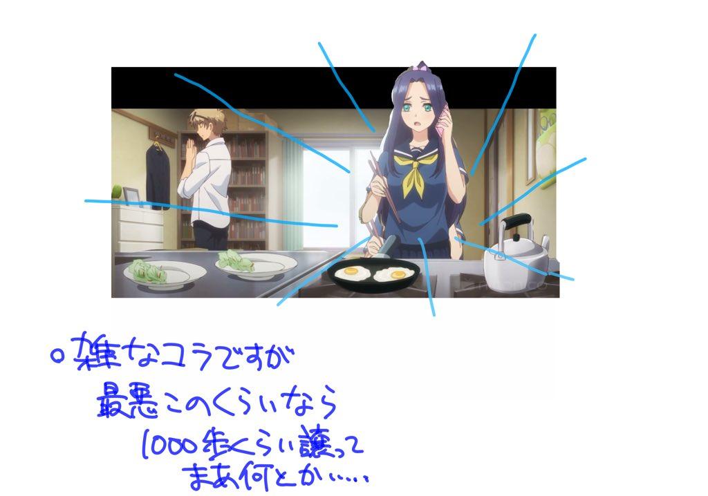 [Imagen: gotoubun5.jpg]