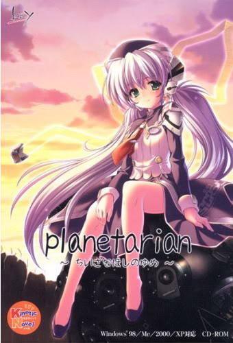 [Imagen: Planetarian_package.jpg]