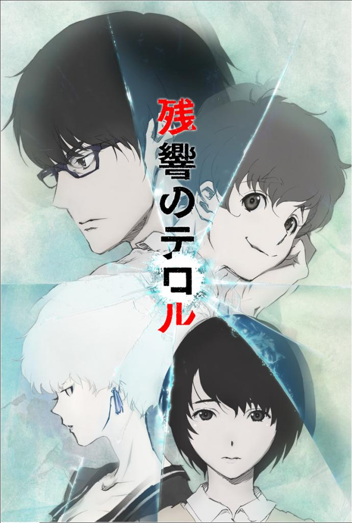 [Imagen: Terror_in_Resonance_Poster_zpsf0bb44df.jpg]