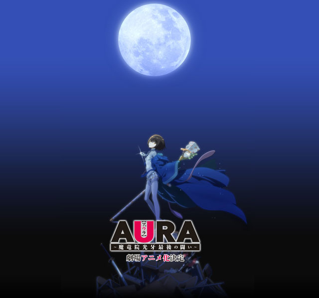 [Imagen: aura2_zpsffbdd379.jpg]