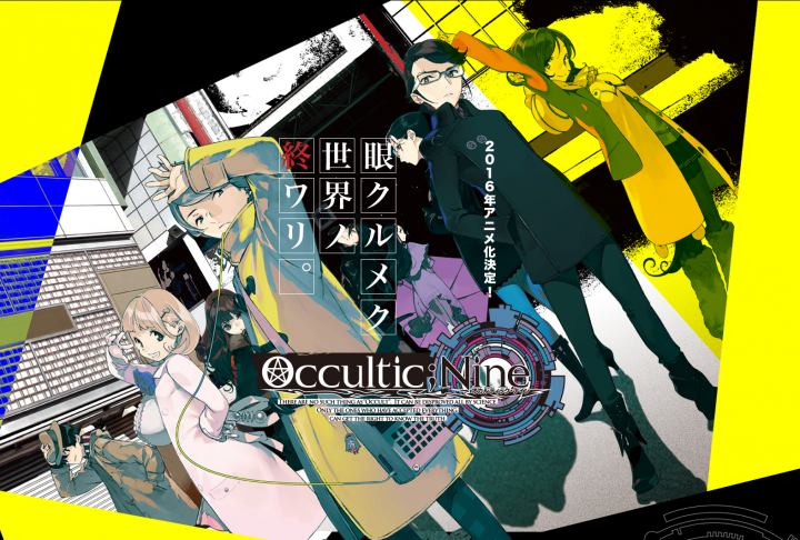 [Imagen: Occultic.png]
