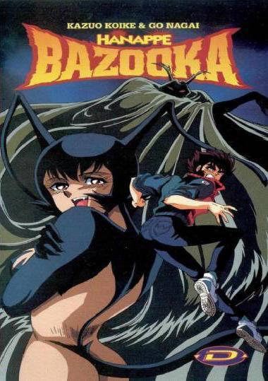 [Imagen: bazooka1.jpg]