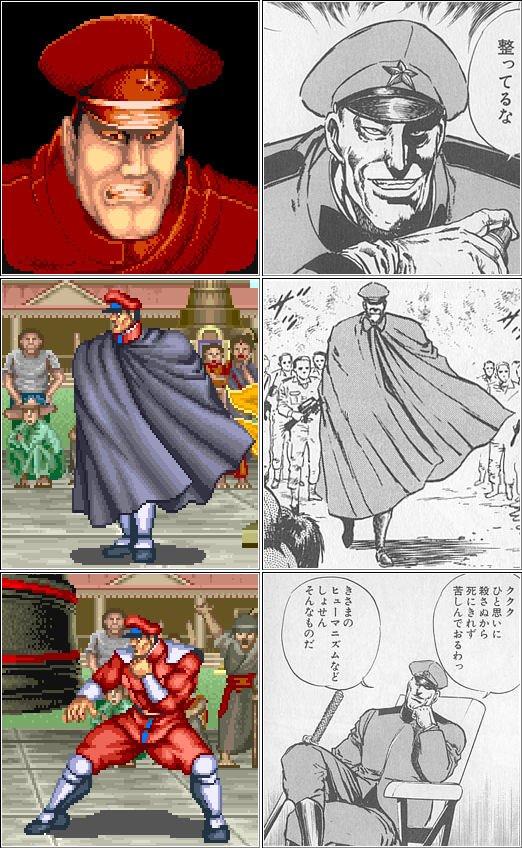 [Imagen: wakizaki.jpg]