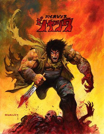 [Imagen: violence-jack-poster.jpg]