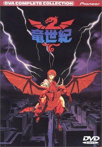 [Imagen: dragoncentury01.jpg]