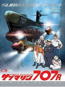 [Imagen: submarine707a.jpg]