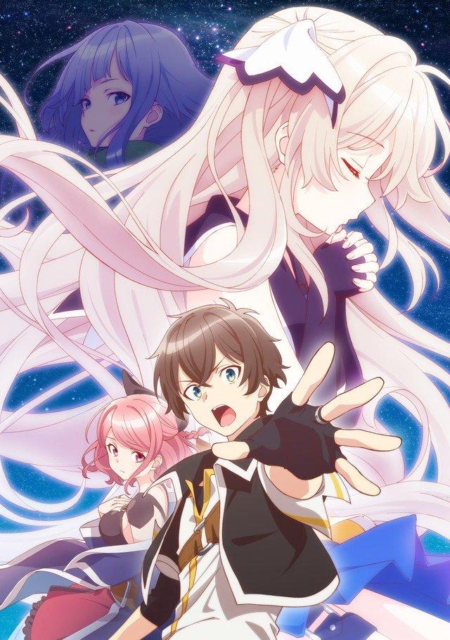 http://argentina-anime.com/forum/images/varios/2018/Shichisei-no-Subaru-Key-Visual.jpg