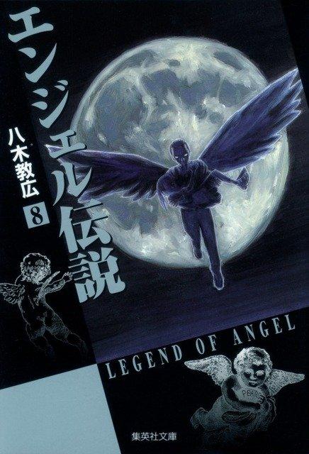 [Imagen: angel08.jpg]