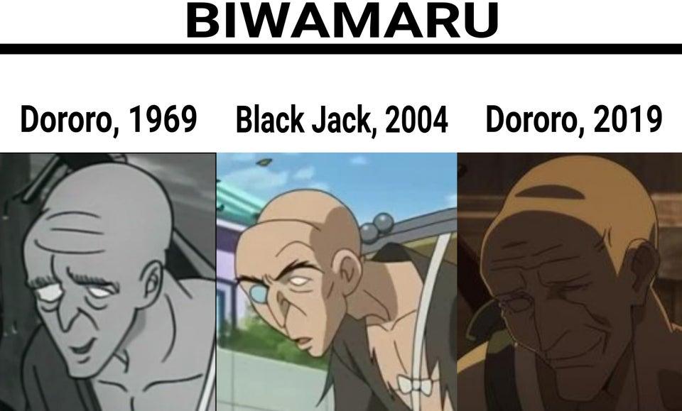 http://argentina-anime.com/forum/images/varios/2019/biwa.jpg