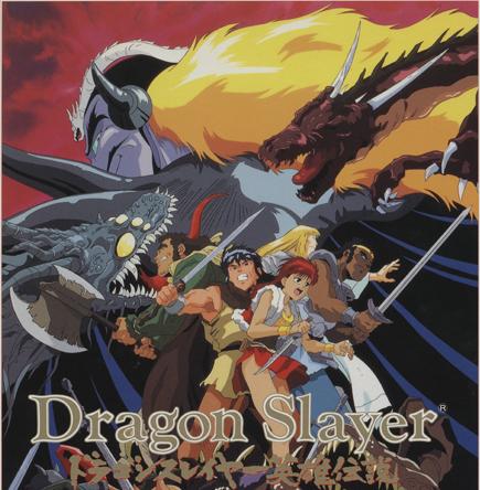 [Imagen: dragonslayer1.jpg]