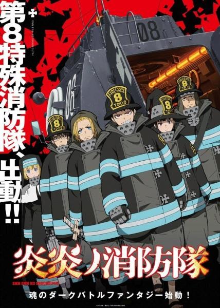 [Imagen: fireforceposter.jpg]