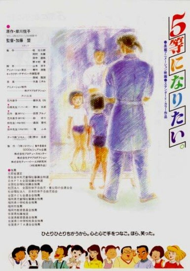 [Imagen: gotou1.jpg]