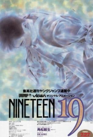 [Imagen: nineteen1.jpg]