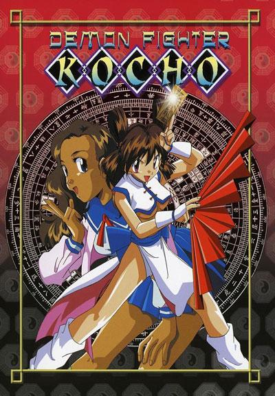 [Imagen: kocho1.jpg]