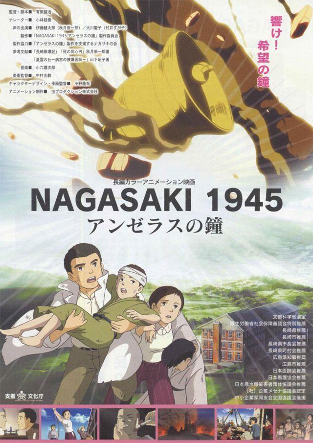 [Imagen: nagasaki1.jpg]