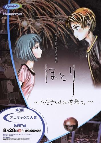 [Imagen: hotori1.jpg]